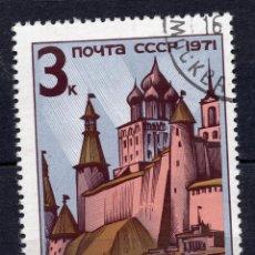 Selos: UNION SOVIETICA URSS , 1971 , STAMP , MICHEL 3944. Lote 283233733