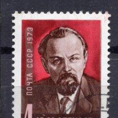 Selos: UNION SOVIETICA URSS , 1973 , STAMP , MICHEL 4154. Lote 283233863