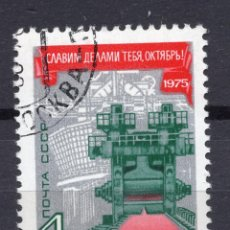 Selos: UNION SOVIETICA URSS , 1975 , STAMP , MICHEL 4415. Lote 283254138