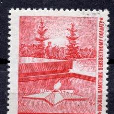 Selos: UNION SOVIETICA URSS , 1967 , STAMP , MICHEL 3434. Lote 283333673