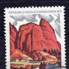 Selos: UNION SOVIETICA URSS , 1968 , STAMP , MICHEL 3555. Lote 283333718
