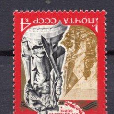Selos: UNION SOVIETICA URSS , 1980 , STAMP , MICHEL 4946. Lote 283334648