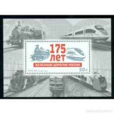 Sellos: ⚡ DISCOUNT RUSSIA 2012 THE 175TH ANNIVERSARY OF THE RUSSIAN RAILWAYS MNH - RAILWAYS, THE TRA. Lote 284373263