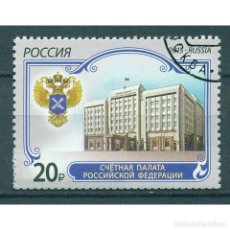 Sellos: ⚡ DISCOUNT RUSSIA 2015 ACCOUNTS CHAMBER OF THE RUSSIAN FEDERATION U - ARCHITECTURE, BANK. Lote 284373268
