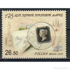 Sellos: ⚡ DISCOUNT RUSSIA 2015 THE 175TH ANNIVERSARY OF THE WORLD'S FIRST POSTAGE STAMP - ONE PENNY BL. Lote 284373288
