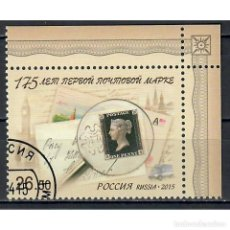 Sellos: ⚡ DISCOUNT RUSSIA 2015 THE 175TH ANNIVERSARY OF THE WORLD'S FIRST POSTAGE STAMP - ONE PENNY BL. Lote 284373298