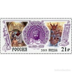 Sellos: ⚡ DISCOUNT RUSSIA 2015 HOLY PRINCE VLADIMIR - BAPTIST OF RUSSIA MNH - KINGS. Lote 284373308