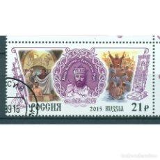 Sellos: ⚡ DISCOUNT RUSSIA 2015 HOLY PRINCE VLADIMIR - BAPTIST OF RUSSIA U - KINGS, STATE LEADERS. Lote 284373358