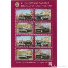 Sellos: ⚡ DISCOUNT RUSSIA 2020 CELEBRATING THE 100TH ANNIVERSARY OF THE SPECIAL PURPOSE GARAGE U - C. Lote 284374268