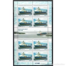 Sellos: ⚡ DISCOUNT RUSSIA 2014 RUSSIAN NAVY MNH - SHIPS. Lote 284374803
