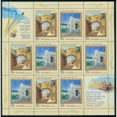 Sellos: ⚡ DISCOUNT RUSSIA 2016 ART - JOINT ISSUE WITH MALTA MNH - ARCHITECTURE, ART. Lote 284374828