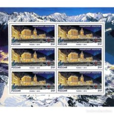 Sellos: ⚡ DISCOUNT RUSSIA 2016 MOUNTAIN RESORT ROSA KHUTOR MNH - ARCHITECTURE, TOURISM. Lote 284374838