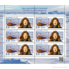 Sellos: ⚡ DISCOUNT RUSSIA 2019 125TH ANNIVERSARY OF THE BIRTH OF I.D. PAPANIN, POLAR EXPLORER MNH -. Lote 284374858