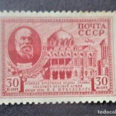 Sellos: RUSIA. Lote 286713528