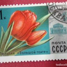 Timbres: RUSIA 1978.. Lote 286769328