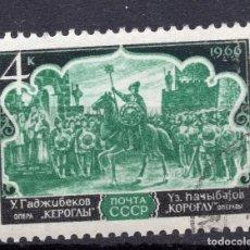 Sellos: UNION SOVIETICA URSS , 1966 , STAMP , MICHEL 3278. Lote 288098258
