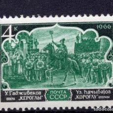Sellos: UNION SOVIETICA URSS , 1966 , STAMP , MICHEL 3278. Lote 288098293