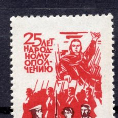Sellos: UNION SOVIETICA URSS , 1966 , STAMP , MICHEL 3292. Lote 288098368