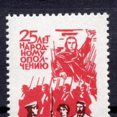 Sellos: UNION SOVIETICA URSS , 1966 , STAMP , MICHEL 3292. Lote 288098388
