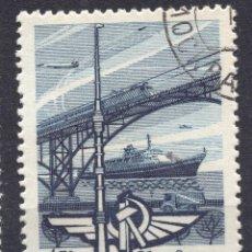 Sellos: UNION SOVIETICA URSS , 1967 , STAMP , MICHEL 3435. Lote 288136078