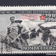 Sellos: UNION SOVIETICA URSS , 1968 , STAMP , MICHEL 3471. Lote 288136168