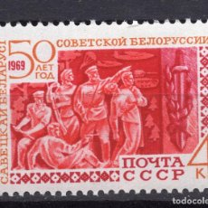 Selos: UNION SOVIETICA URSS , 1969 , STAMP , MICHEL 3595. Lote 288136333
