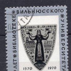 Sellos: UNION SOVIETICA URSS , 1970 , STAMP , MICHEL 3798. Lote 288136438