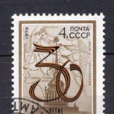 Sellos: UNION SOVIETICA URSS , 1973 , STAMP , MICHEL 4084. Lote 288136593