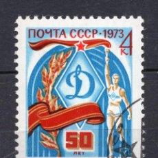 Selos: UNION SOVIETICA URSS , 1973 , STAMP , MICHEL 4122. Lote 288136648