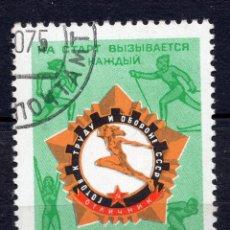Selos: UNION SOVIETICA URSS , 1973 , STAMP , MICHEL 4124. Lote 288136678