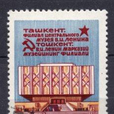 Sellos: UNION SOVIETICA URSS , 1973 , STAMP , MICHEL 4153. Lote 288136728