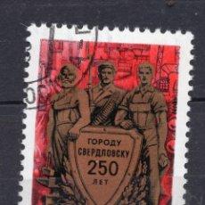Selos: UNION SOVIETICA URSS , 1973 , STAMP , MICHEL 4174. Lote 288136798