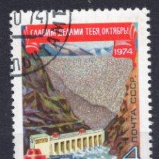 Sellos: UNION SOVIETICA URSS , 1974 , STAMP , MICHEL 4293. Lote 288136913