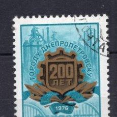 Sellos: UNION SOVIETICA URSS , 1976 , STAMP , MICHEL 4470. Lote 288136973
