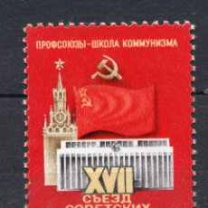 Sellos: UNION SOVIETICA URSS , 1982 , STAMP , MICHEL 5146. Lote 288137338