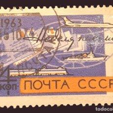Sellos: MICHEL SU 2805 - URSS (UNIÓN SOVIÉTICA) - 4 KOPEK RUSO - 1963. Lote 288308063