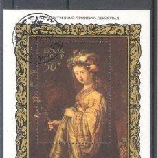 Sellos: RUSIA (URSS) H.B. Nº 91º PINTURA DE REMBRANDT. Lote 289558268