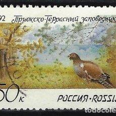 Sellos: RUSIA 1992 - RESERVA NATURAL DE PRIOKSKO, FAUNA Y FLORA, UROGALLO, ROBLE Y PINO - USADO. Lote 289731653