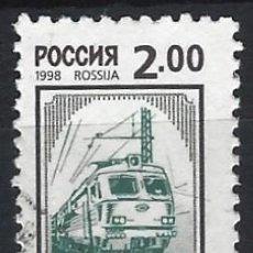 Sellos: RUSIA 1998 - SERIE BÁSICA, LOCOMOTORA VL-65 - USADO. Lote 289732423