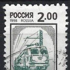 Sellos: RUSIA 1998 - SERIE BÁSICA, LOCOMOTORA VL-65 - USADO. Lote 289732463