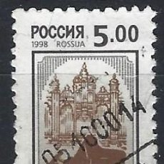 Sellos: RUSIA 1998 - SERIE BÁSICA, PIANISTA Y TEATRO - USADO. Lote 289732573