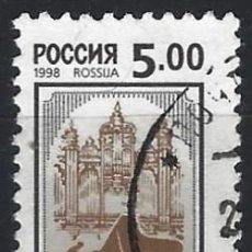 Sellos: RUSIA 1998 - SERIE BÁSICA, PIANISTA Y TEATRO - USADO. Lote 289732608