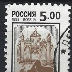 Sellos: RUSIA 1998 - SERIE BÁSICA, PIANISTA Y TEATRO - USADO. Lote 289732648