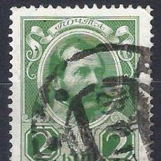 Sellos: RUSIA 1913 - DINASTÍA ROMANOV, ALEJANDRO II, 1818-1881 - USADO. Lote 289736208