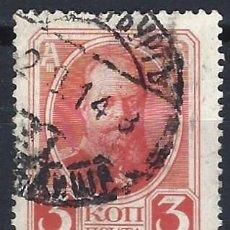 Sellos: RUSIA 1913 - DINASTÍA ROMANOV, ALEJANDRO III, 1845-1894 - USADO. Lote 289736363