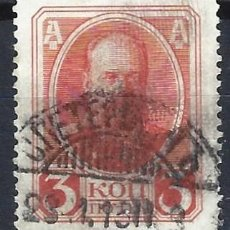Sellos: RUSIA 1913 - DINASTÍA ROMANOV, ALEJANDRO III, 1845-1894 - USADO. Lote 289736408