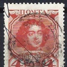 Sellos: RUSIA 1913 - DINASTÍA ROMANOV, PEDRO I, 1672-1725 - USADO. Lote 289736538