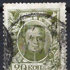Sellos: RUSIA 1913 - DINASTÍA ROMANOV, ALEJANDRO I, 1777-1825 - USADO. Lote 289736713