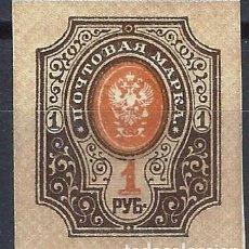 Sellos: RUSIA 1910-17 - ESCUDO NACIONALSIN DENTAR - MH*. Lote 289737413