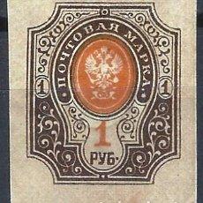 Sellos: RUSIA 1910-17 - ESCUDO NACIONALSIN DENTAR - MSG. Lote 289737508